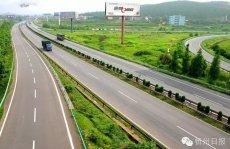 忻州市2015年城區道路建設改造一期工程第一標段
