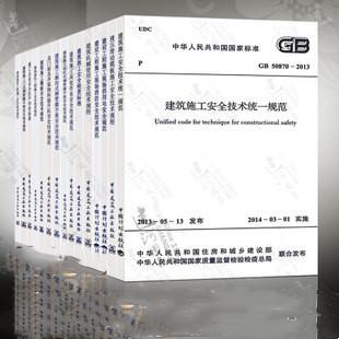 2021年10月份實施和廢止法律法規、標準目錄
