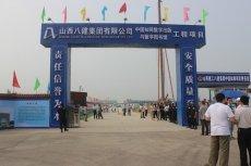中國知網數字出版與數字圖書館建設