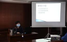 公司特邀专家对三体系文件进行宣贯培训