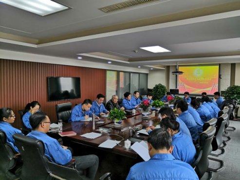 万博体育赌球app党支部召开2018年度支部大会