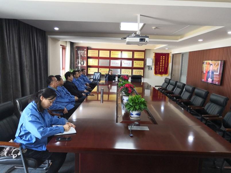 公司经理层集中学习国家主席习近平新年贺词