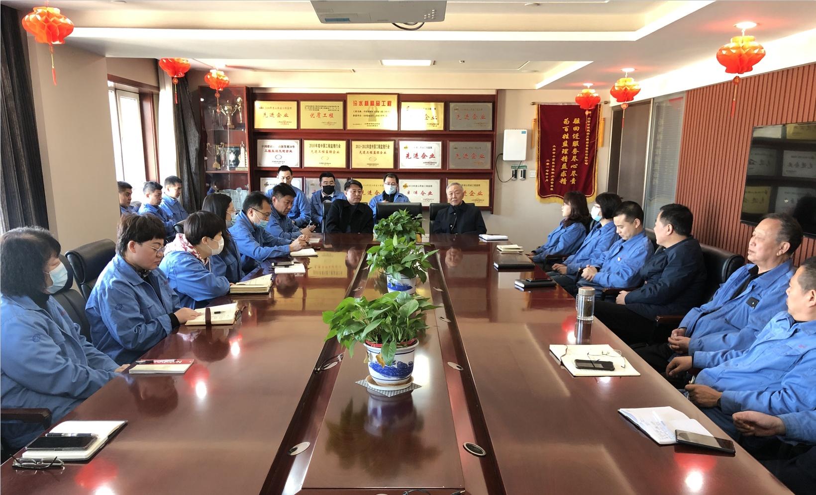 公司召开春节假期后工作动员会