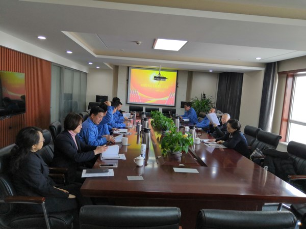 公司项目管理党支部召开领导班子民主生活会